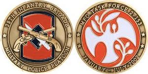 39th Infantry Brigade